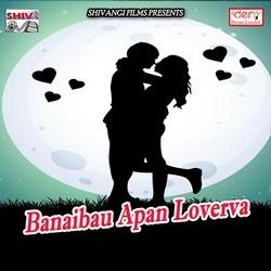Listen to Aso Karab Chhath Baratiya songs from Banaibau Apan Loverva