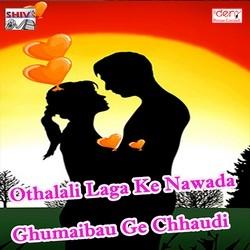 Othalali Laga Ke Nawada Ghumaibau Ge Chhaudi songs