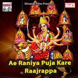 Ae Raniya Puja Kare Raajrappa songs