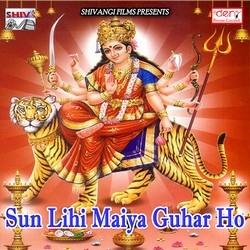 Listen to Shivangi Studio Wala Chhauda Kiss Lelkau songs from Sun Lihi Maiya Guhar Ho