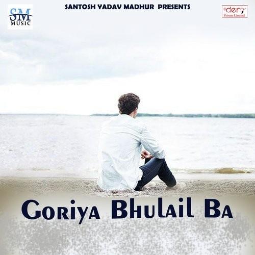 Goriya Bhulail Ba songs