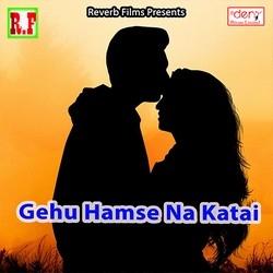 Listen to Love You Bola Na songs from Gehu Hamse Na Katai