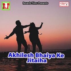 Listen to Dogalwa Maarata Ta Ae Mummy songs from Akhilesh Bhaiya Ke Jitaiha