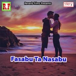 Listen to Chumma Leke Chal Ja Yaar Pichhaware Se songs from Fasabu Ta Nasabu