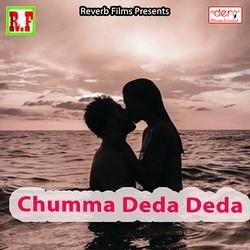 Listen to Saiya Lahange Me Dharawe La Mombatti songs from Chumma Deda Deda