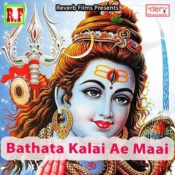 Bathata Kalai Ae Maai songs
