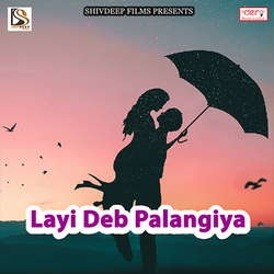 Listen to Mubarak Ho Teri Sagai songs from Layi Deb Palangiya