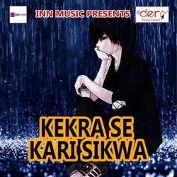 Listen to Balam Ba Piyasa Ye Gori songs from Kekra Se Kari Sikwa