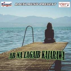 Ab Na Lagaib Kajarawa songs