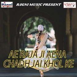 Ae Raja Ji Aena Chadh Jai Khol Ke songs