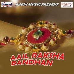 Aail Rakshabandhan songs