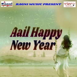 Aail Happy New Year songs