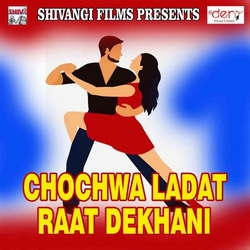 Chochwa Ladat Raat Dekhani songs