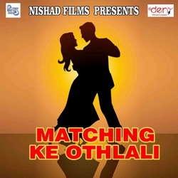 Listen to Holi Me Raja Ghare Tu Aaja songs from Matching Ke Othlali