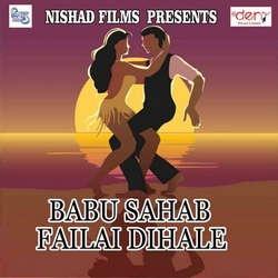 Listen to Lei Chalbe Aara Bazaar Majhila songs from Babu Sahab Failai Dihale