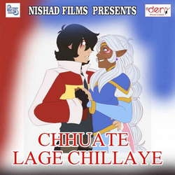 Chhuate Lage Chillaye songs