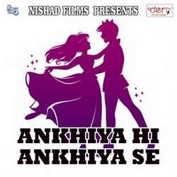 Listen to Joban Kare Poy Poy songs from Ankhiya Hi Ankhiya Se