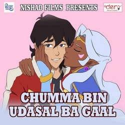 Chumma Bin Udasal Ba Gaal songs