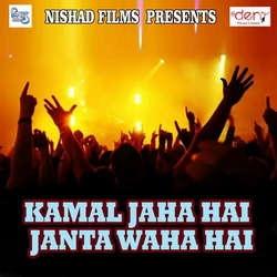 Kamal Jaha Hai Janta Waha Hai songs