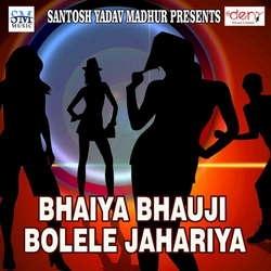 Bhaiya Bhauji Bolele Jahariya songs