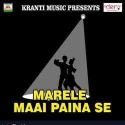 Marele Maai Paina Se songs