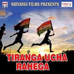 Tiranga Ucha Rahega songs
