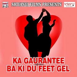 Ka Gaurantee Ba Ki Du Feet Gel songs