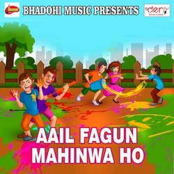 Aail Fagun Mahinwa Ho songs