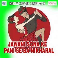 Listen to Le Photo Le songs from Jawani Sona Ke Pani Se Ba Nikharal