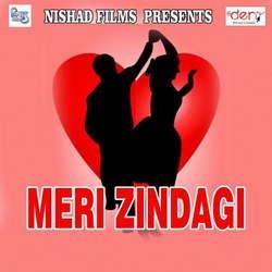 Meri Zindagi songs