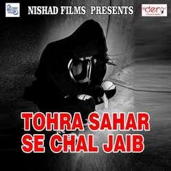 Tohra Sahar Se Chal Jaib songs