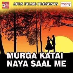 Listen to 2020 Ke Jaada songs from Murga Katai Naya Saal Me