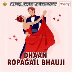 Listen to Devra Jawani Mangta songs from Dhaan Ropagail Bhauji