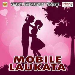 Listen to Ara Jila Gar Di Anar songs from Mobile Laukata