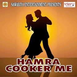 Listen to Jaan Apan Namber Hamro songs from Hamra Cooker Me