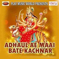 Adhaul Ae Maai Bate Kachnar songs