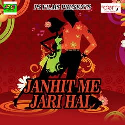 Listen to Eyar Tani Bujhi Paresani songs from Janhit Me Jari Hai