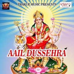 Aail Dussehra songs