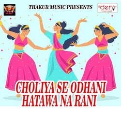Choliya Se Odhani Hatawa Na Rani songs