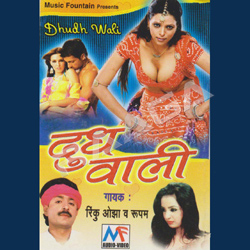 Listen to Char Mar Kare Charpai songs from Doodh Wali