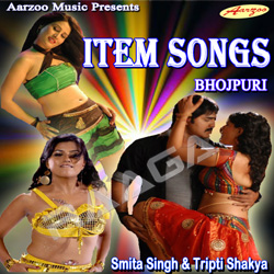 Listen to Bihar Hil Jai songs from Bhojpuri Item Songs