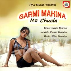 Listen to Saiya Tohare Hasuva Ke songs from Garmi Mahina Ma Chuela