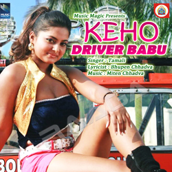 Listen to Lagat Jawani Pe Daka songs from Keho Driver Babu