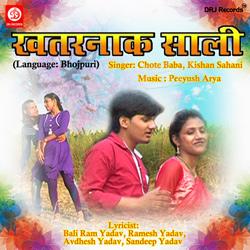 Listen to Deda Pyar Se Hamra Ke Kiss songs from Khatarnak Sali