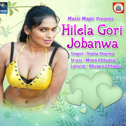 Listen to Tu Kaila Kawan Jadu songs from Hilela Gori Jobanwa