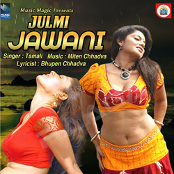 Listen to Kawan Din Aaiyabo songs from Julmi Jawani
