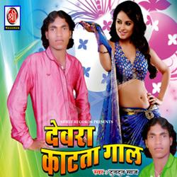 Listen to Saiyan Roje songs from Devra Katata Gaal
