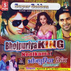 Listen to Dalbab Tadu Khela No 2 songs from Bhojpuriya King