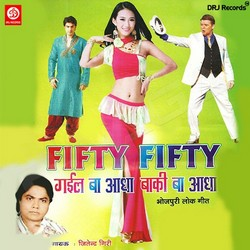 Listen to Andar Nahi Jaye Da songs from Fifty Fifty Gail Ba Adha Baki Ba Adha