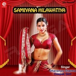 Listen to Dekhi Ke Tohar Design songs from Samiyana Hilawatiya
